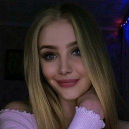 Фото Кристина, Кызылорда, 21 год - добавлено 16 декабря 2020