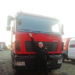 Андрей, 49 лет, Мурманск