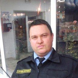 Максим, 41 год, Южноукраинск