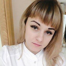 Олеся, Оренбург, 25 лет