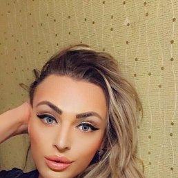 Алина, Тула, 29 лет