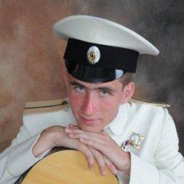 Паша, 26 лет, Нижний Новгород
