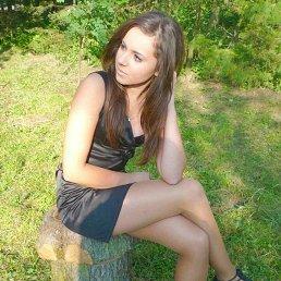 Алёна, 23 года, Рязань