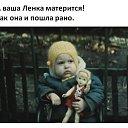 Фото Елена, Тольятти, 39 лет - добавлено 14 сентября 2020