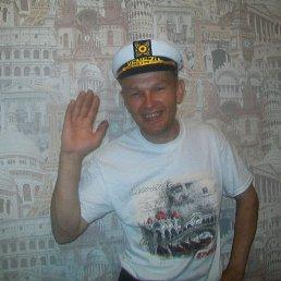 Сергей, Акташ, 52 года