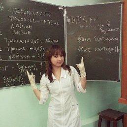 Ксения, Ульяновск, 26 лет