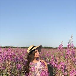 Анастасия, 23 года, Екатеринбург