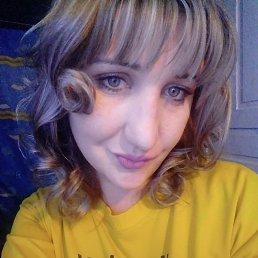 Дарья, 29 лет, Ростов-на-Дону