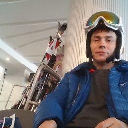 Каменщиков, 42 года, Красноярск