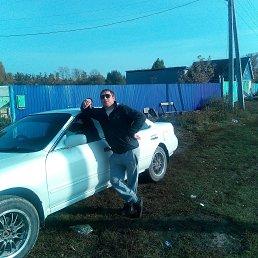 Иван, 29 лет, Ульяновск