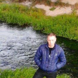 Анатолий, 49 лет, Чигирин