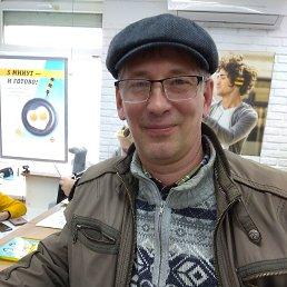 Владимир, 52 года, Хабаровск