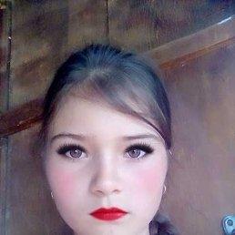 Ульяна, 20 лет, Хабаровск