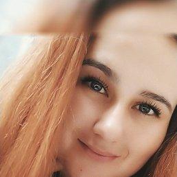 Юлия, 21 год, Волоколамск