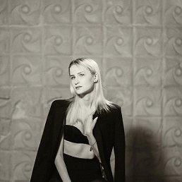 Елена, 25 лет, Самара