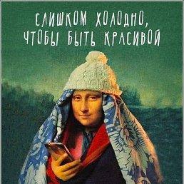 Оксана, 37 лет, Кировоград