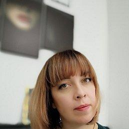 Ольга, 38 лет, Нижний Новгород