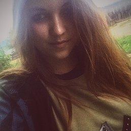 Кристина, 24 года, Нижний Новгород