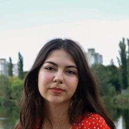 Илона, 17 лет, Краснодар
