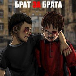 Саша, 23 года, Сальск