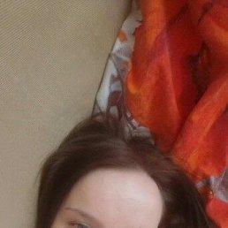 Елена, 28 лет, Всеволожск