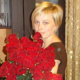 Галина, 36 лет, Новосибирск