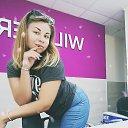 Фото Екатерина, Уфа, 24 года - добавлено 23 августа 2020 в альбом «Мои фотографии»