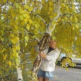 Ксения, Санкт-Петербург, 41 год