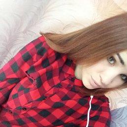 Людмила, Тюмень, 19 лет