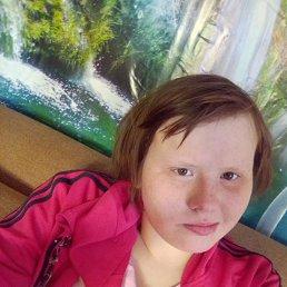 Анна, 19 лет, Чепца