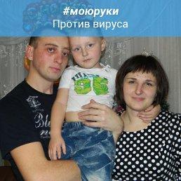 Полина, 29 лет, Новосибирск