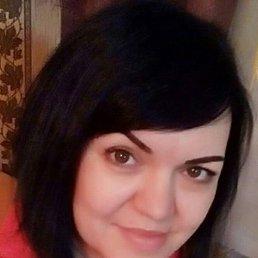 Наталья, 40 лет, Хабаровск