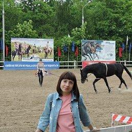 Ирина, 41 год, Рязань