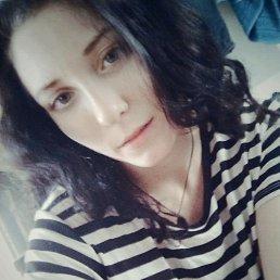 Кира, Кемерово, 21 год