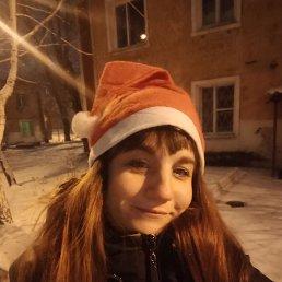 Алена, 33 года, Красноярск