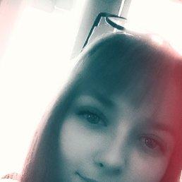 Александра, 18 лет, Киренск
