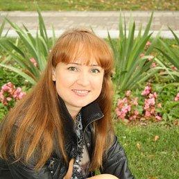Киприна, 41 год, Коломна