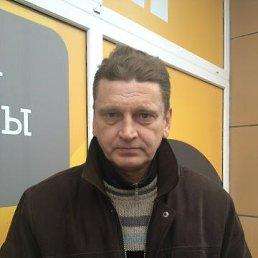 александр, 56 лет, Подольск