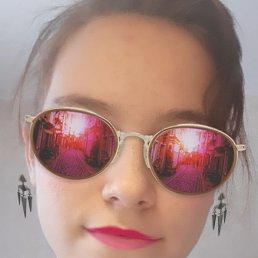 Мария, 18 лет, Иркутск