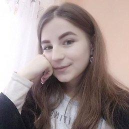 Диана, 20 лет, Кишинев