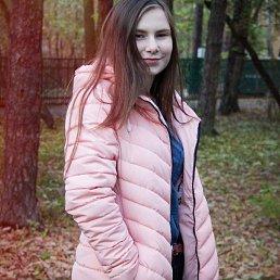 Диана, 16 лет, Екатеринбург