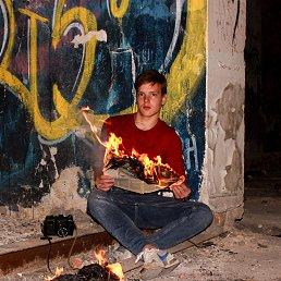 Ярослав, Калининград, 20 лет