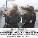 Фото Юлия, Санкт-Петербург, 41 год - добавлено 19 сентября 2020 в альбом «Лента новостей»