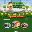 Фото София, Алматы - добавлено 18 декабря 2020 в альбом «Лента новостей»