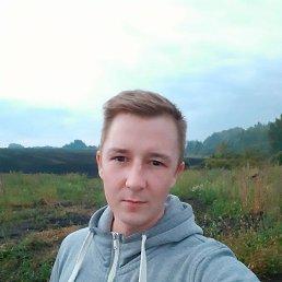 Олег, 26 лет, Орел