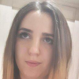 Марина, 20 лет, Сочи