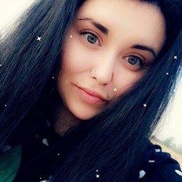 Алина, Саратов, 24 года