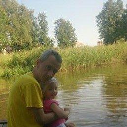 Андрей, 49 лет, Долгопрудный