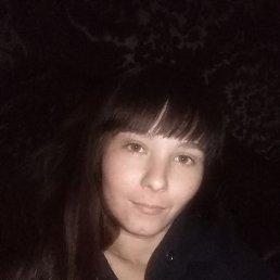 Ирина, 28 лет, Пермь