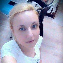 Валентина, 39 лет, Оратов